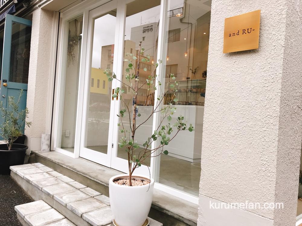and RU-(あんど るー)久留米市通町の小さな焼菓子屋
