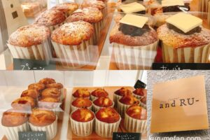 and RU- マフィンが美味い!久留米市通町にある週末メインの焼菓子屋