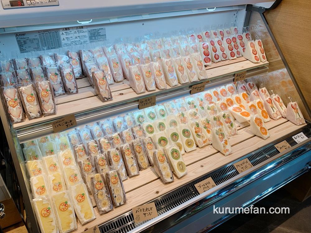 フルーツパーラー 大フク 色々な種類のフルーツサンド