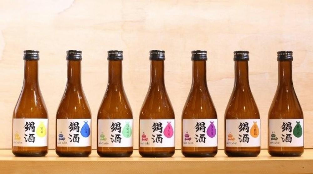 城島酒蔵ドライブスルー 鍋に入れるお酒「鍋酒」