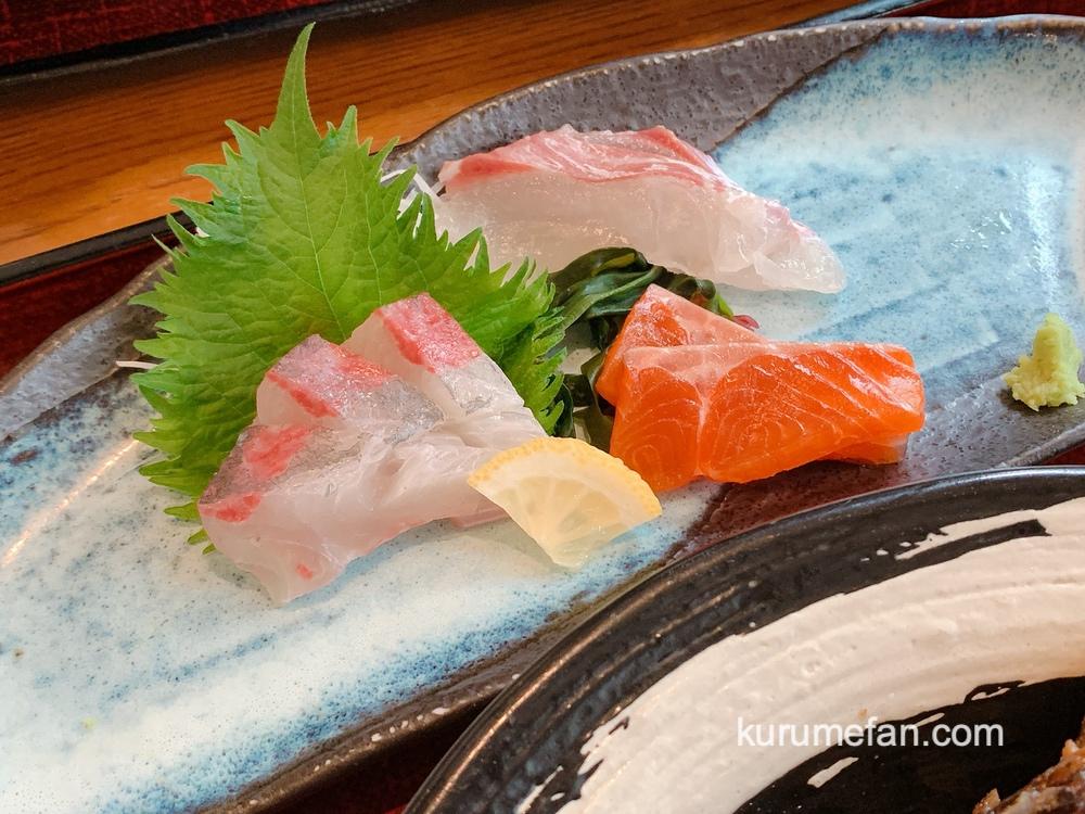 海鮮料理あご屋「本日の煮魚とお刺身の御膳」お刺身(3種)