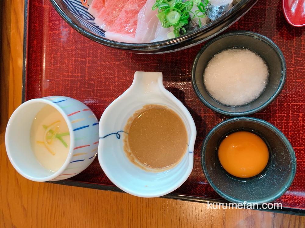 海鮮料理あご屋 八女茶を餌に入れた「和食のたまご」