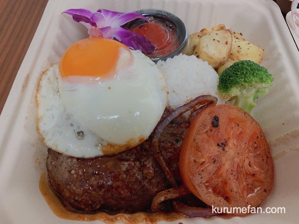 コナズ珈琲 久留米でテイクアウト ハンバーグロコモコが美味しい!