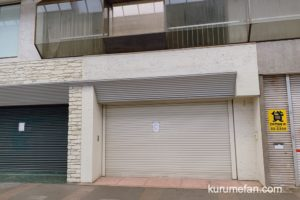 KUHON Cafe(クホン カフェ)が12月31日をもって閉店していた【久留米市】