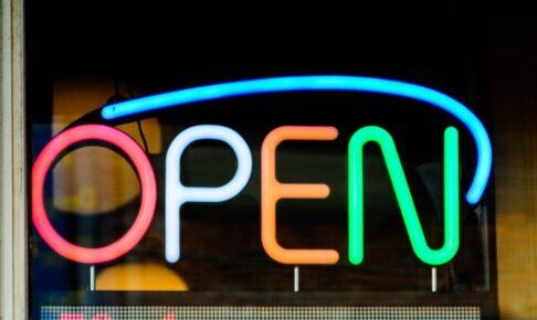 久留米市周辺 2021年4月オープンのお店まとめ【開店・新店情報】