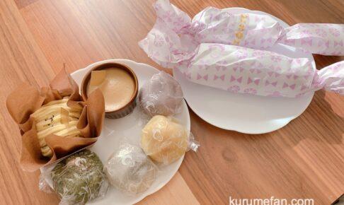 おやついも よつや 焼き芋やいきなり団子が美味しい!お芋スイーツ専門店【久留米】