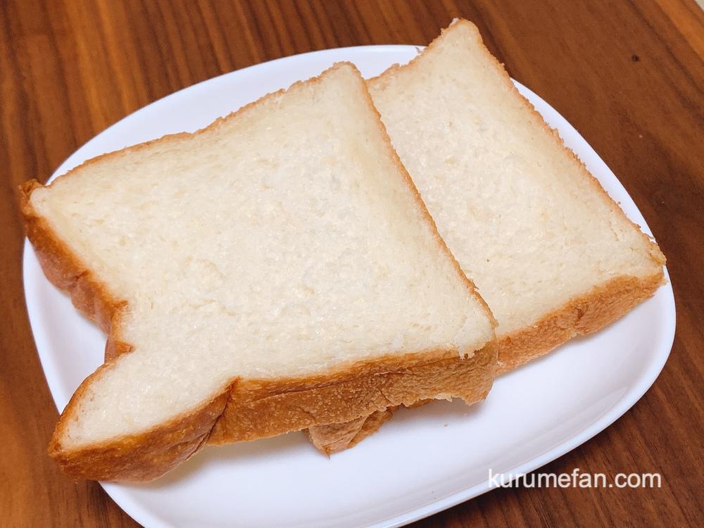 わたしのご褒美 高級食パン「スペシャルな朝」