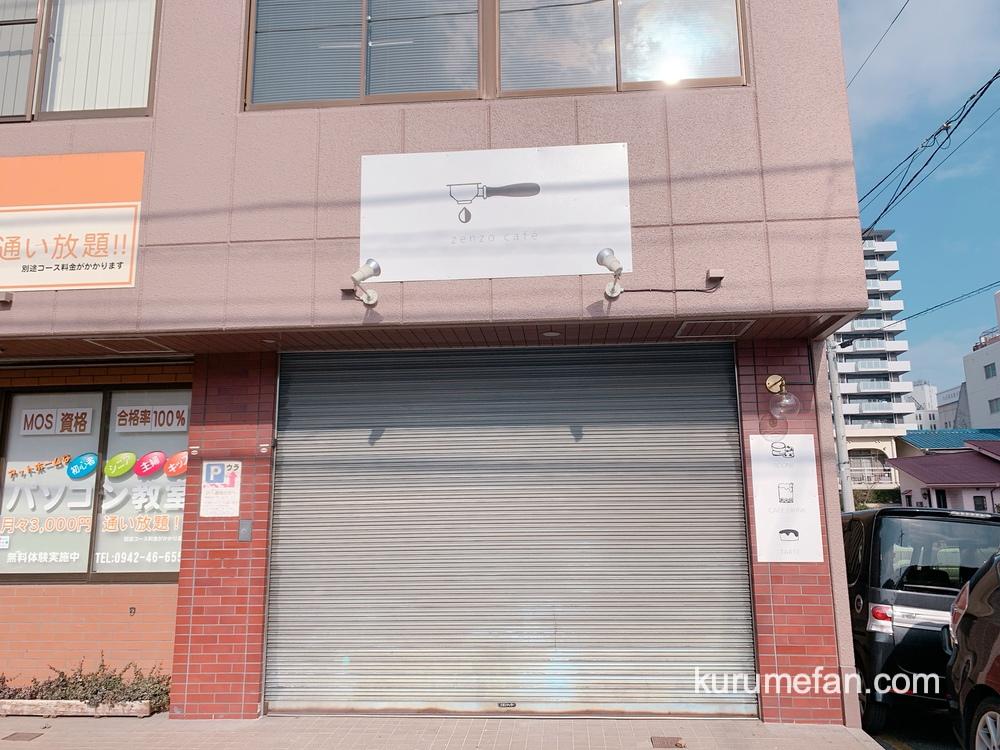 zenzo cafe久留米店 店舗場所【久留米市天神町101 Mビル103】