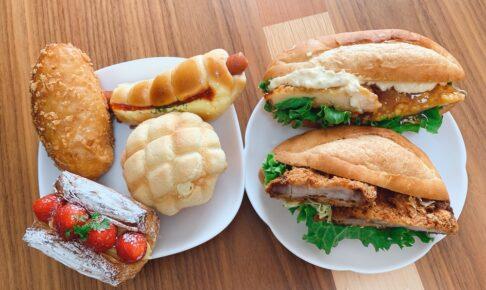 リトルガーデン 久留米市大善寺町にある種類が豊富で美味しいパン屋