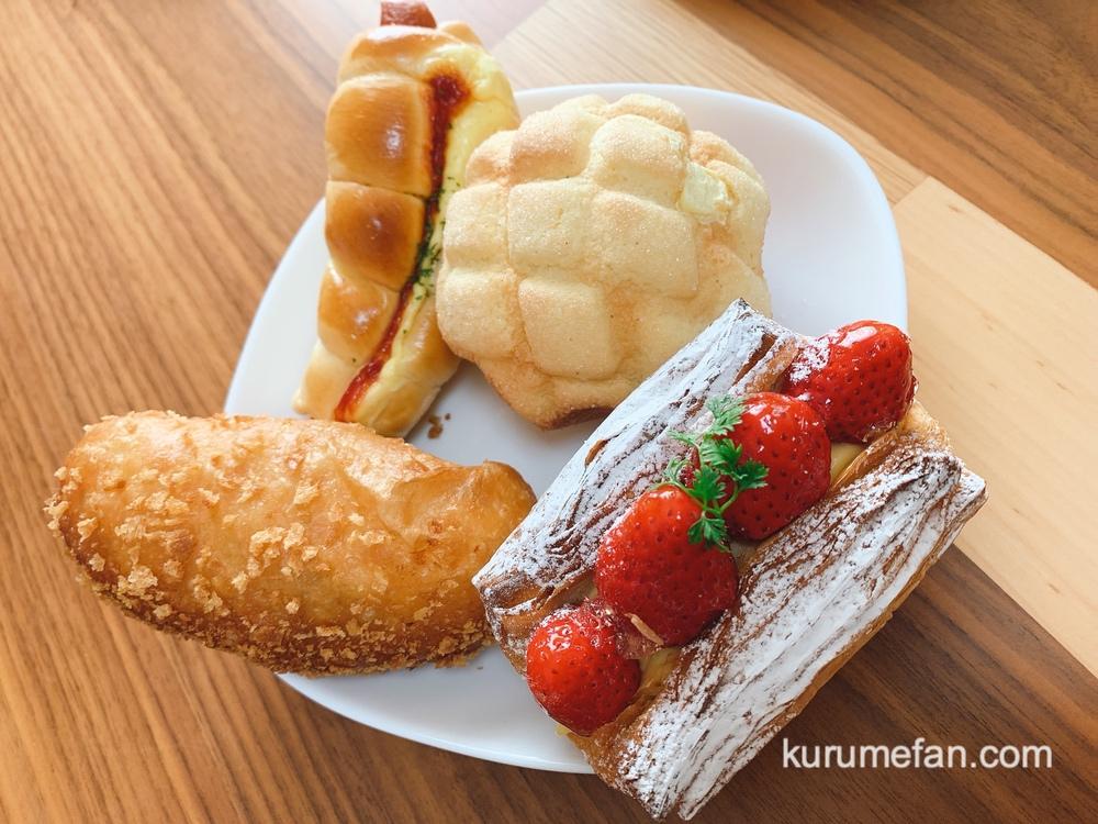 リトルガーデン カレーパンやウインナーパン、イチゴがのったパン