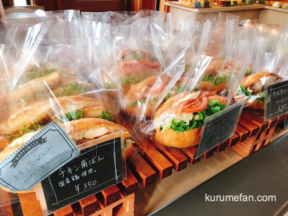 リトルガーデン 店内 チキン南ばん、熟成厚切りカツサンドなど調理パン