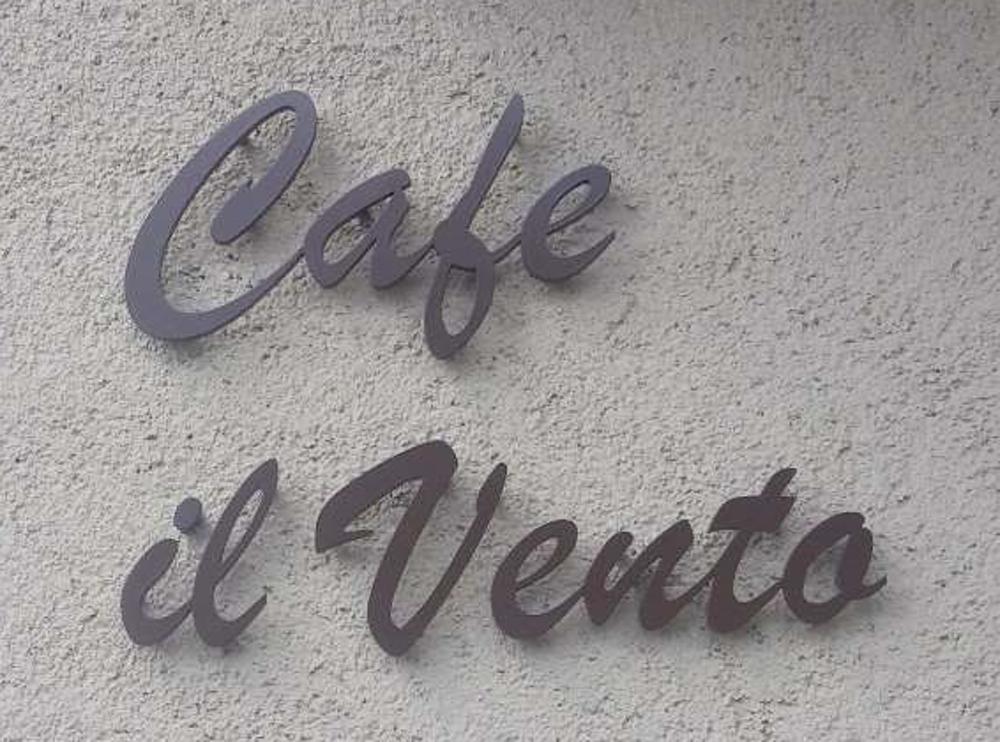 カフェ イルヴェント 店舗情報