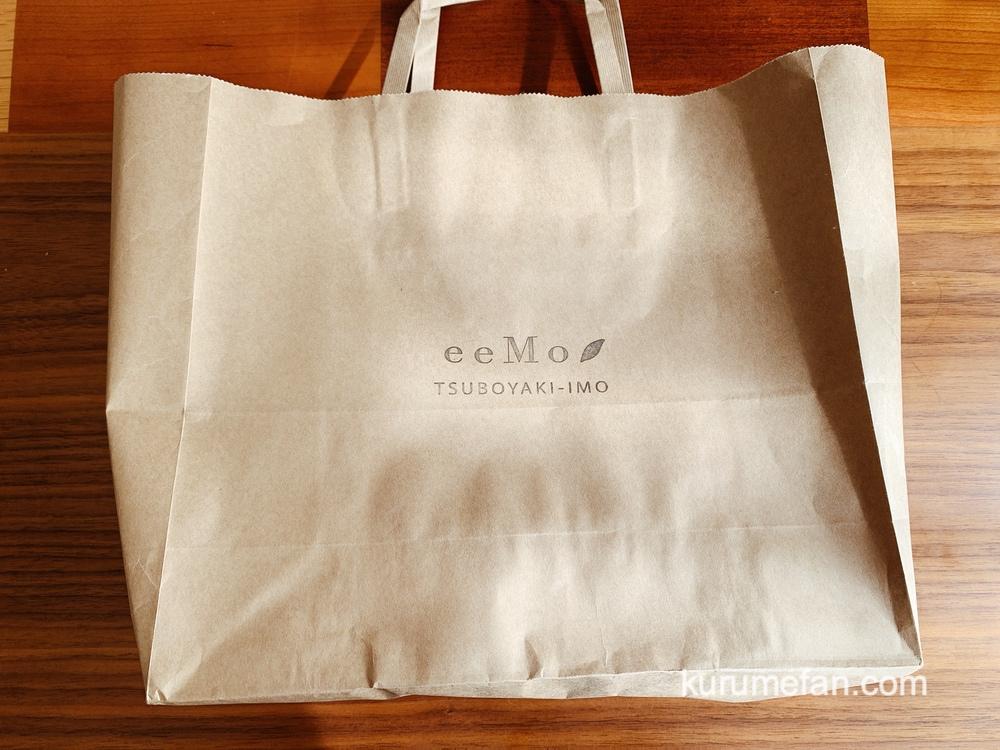 壺焼き芋専門店 イーモクルメ(eeMo)つぼ焼き芋を購入