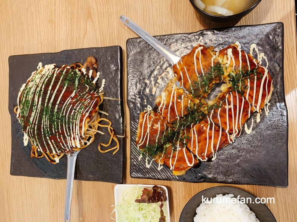鐵板酒場 晴カス(はるかす)「お好み焼き(チーズ玉)」と「モダン焼き」