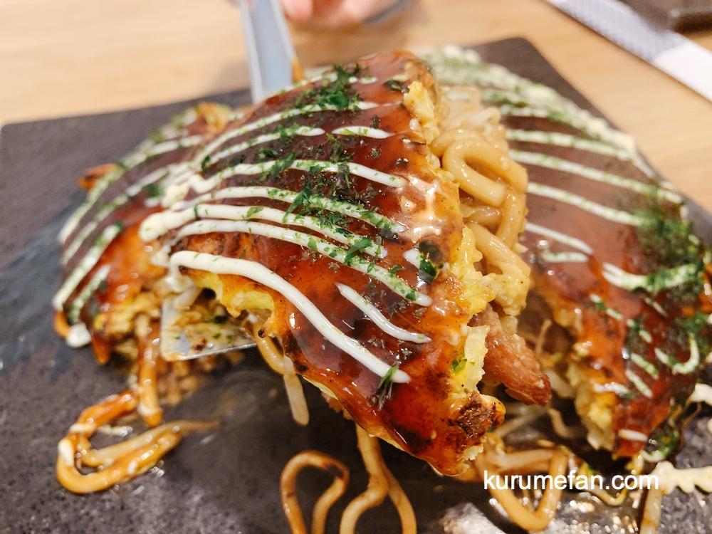 鐵板酒場 晴カス(はるかす)モダン焼き ランチ