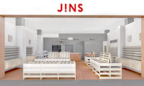 JINS ゆめタウン佐賀店 3月4日オープン!佐賀県初出店 オープン記念セール開催