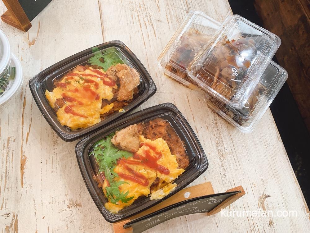カランコランの台所 色々な種類の日替り弁当