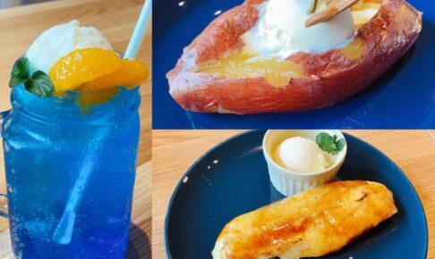 cafe&bar Live ing 『お芋ブリュレ』『アイモ』芋スイーツが美味い【久留米市】