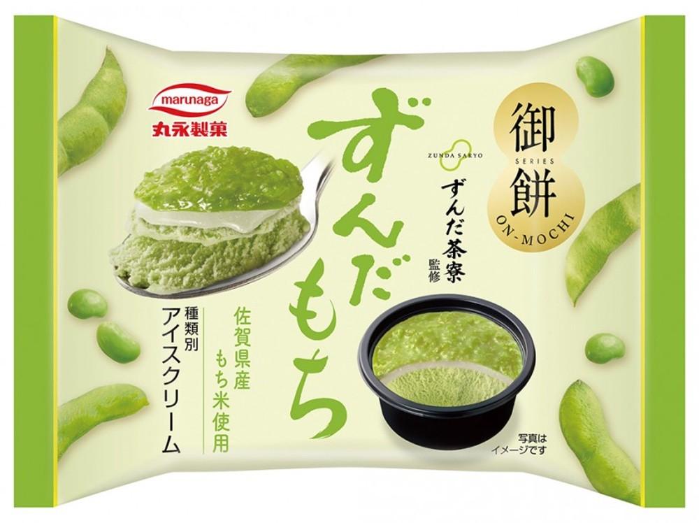丸永製菓 新商品「御餅 ずんだもちカップ」