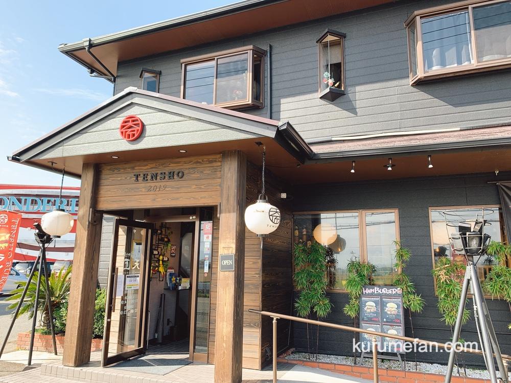 博多やき鳥 天匠(TENSHO)店舗場所【小郡市三沢3057-1】