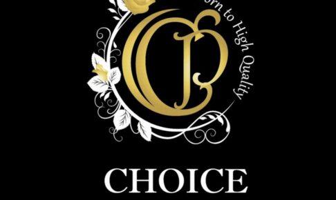 CHOICE PREMIUM 久留米店 完全予約制の最新美容サロンが4月オープン