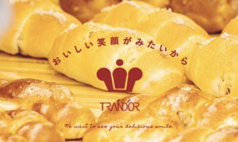 グレンドール フレスポ鳥栖店 人気のパン屋さんが4月26日オープン!