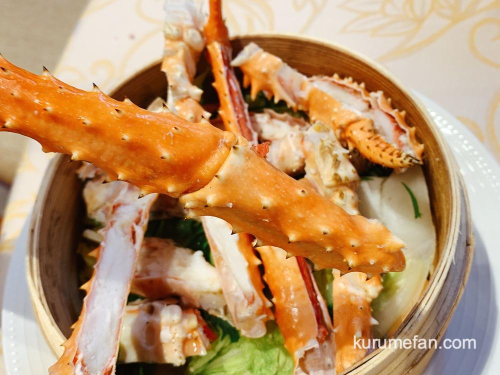 アルカディア久留米 北海道・贅沢コースフェア 北海道いばらガニと旬野菜のせいろ蒸し 食べ放題