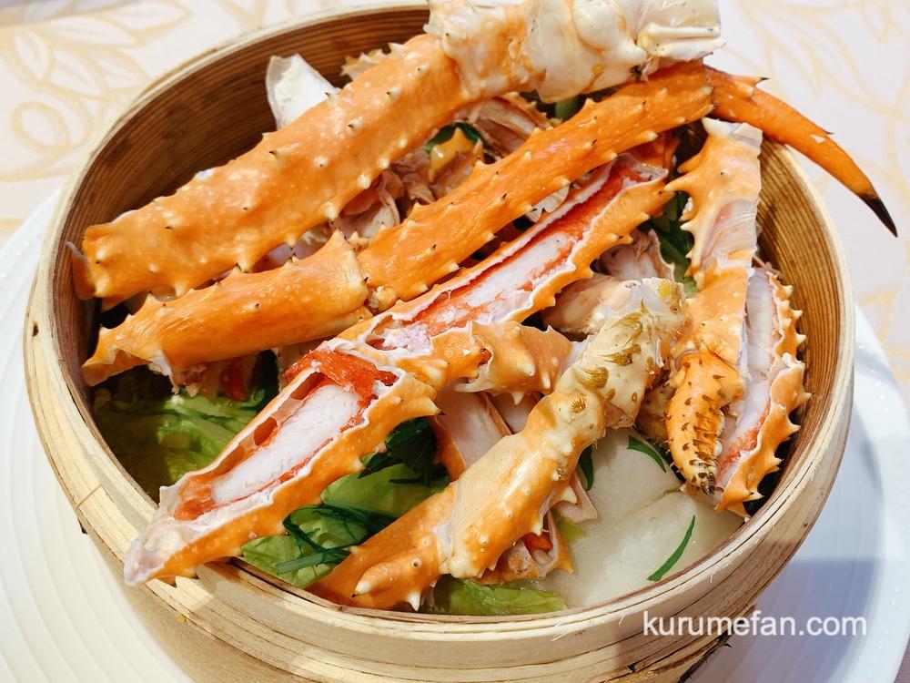 アルカディア久留米 北海道・贅沢コースフェア 北海道いばらガニと旬野菜のせいろ蒸し