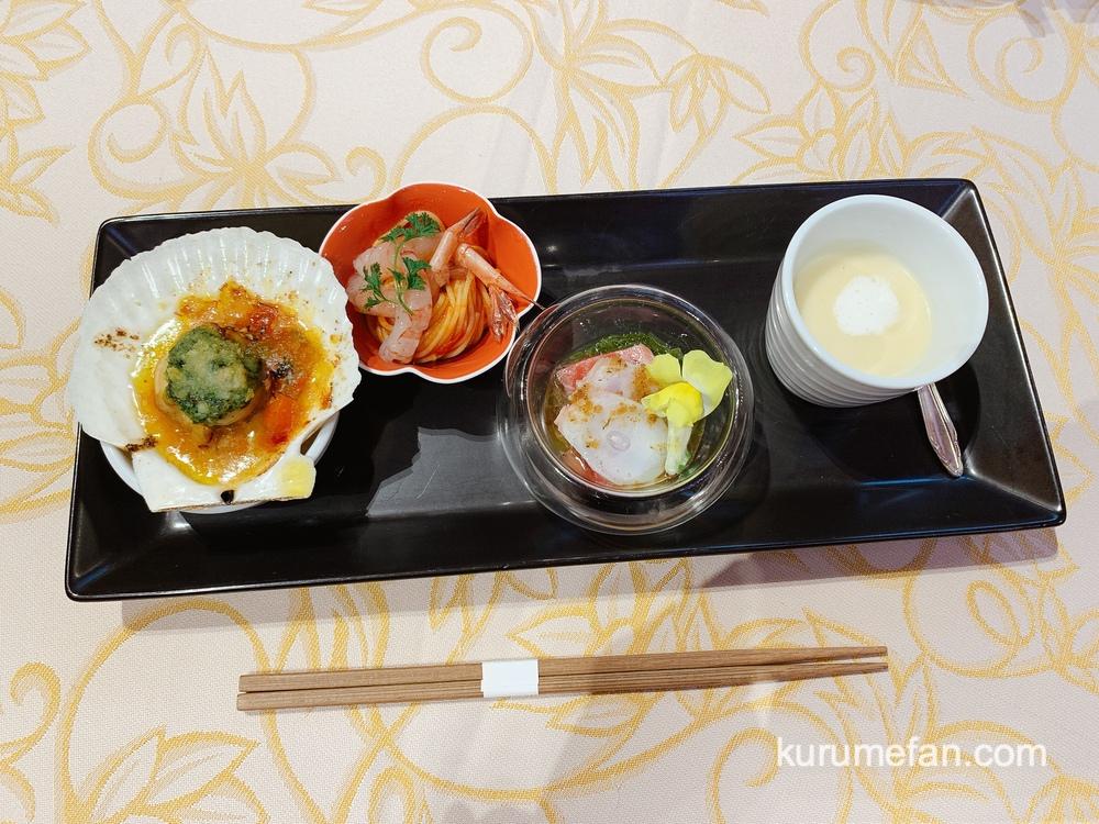 アルカディア久留米 北海道・贅沢コースフェア 前菜 帆立香草バター焼き、甘えびカクテル、水タコの鮮魚のカルパッチョ、北あかりの温かいポタージュ