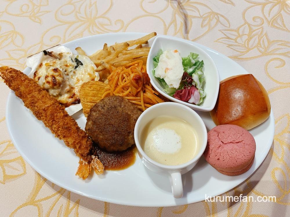 アルカディア久留米 北海道・贅沢コースフェア 子ども用料理