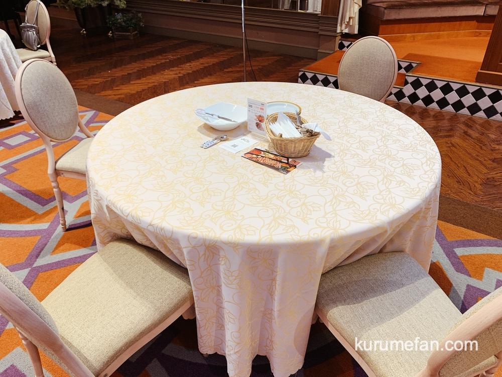 ロイヤルパークアルカディア久留米 大きな会場パレ・デ・シャルマン テーブル席