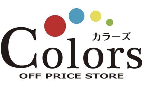 Colors ゆめタウン久留米店 話題の激安アパレルショップが3月25日オープン!