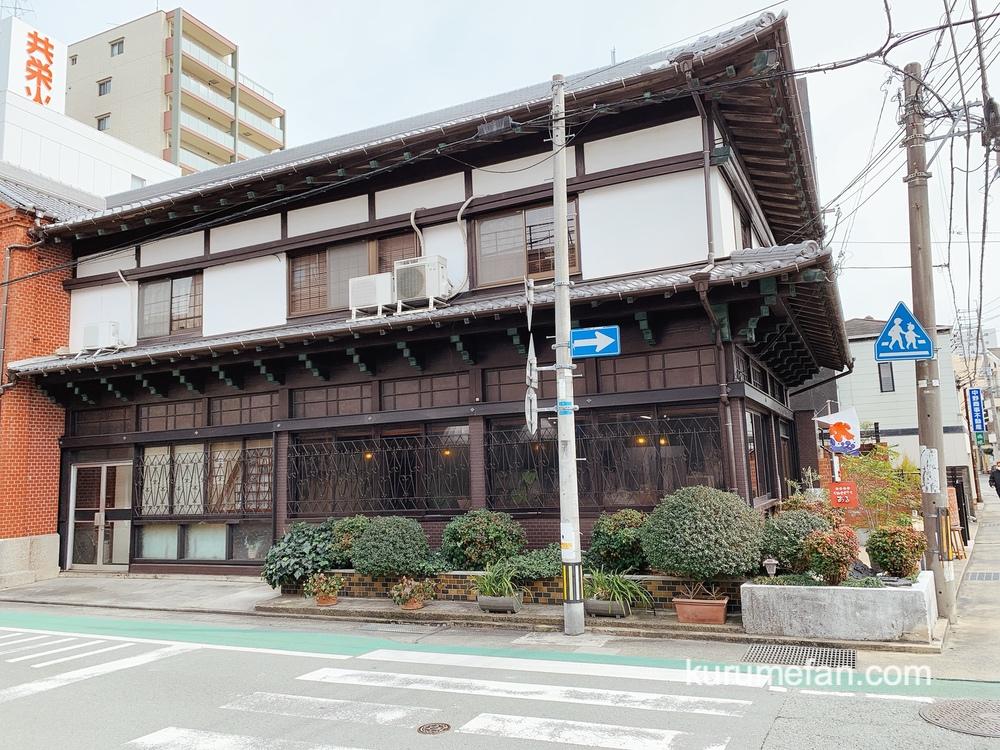 玄米工房sweetsある 築100年の歴史を持つ家屋。近代文化遺産に指定