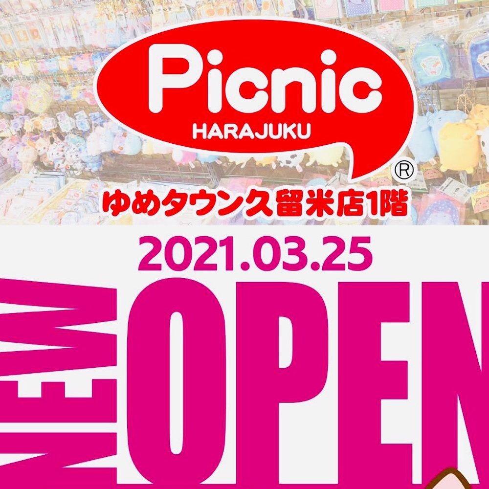 原宿ピクニック ゆめタウン久留米店 3月25日オープン!ファンシー雑貨店