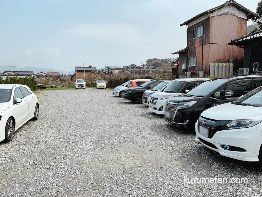 うきは市 うどん不動庵(ふどうあん)駐車場
