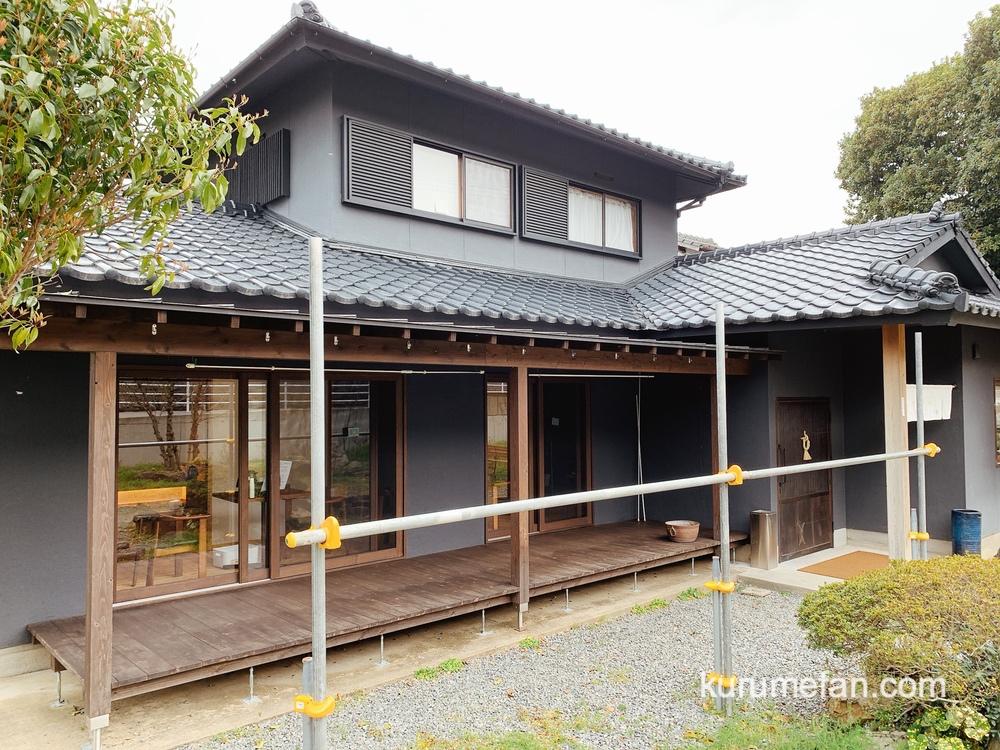 うどん不動庵(ふどうあん)古民家をリノベーションされ、2017年にオープンした隠れたうどんの名店