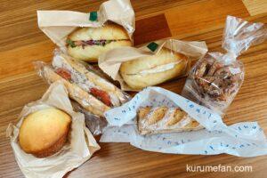 イルアル(iruaru)久留米市東櫛原町にある人気のパン屋