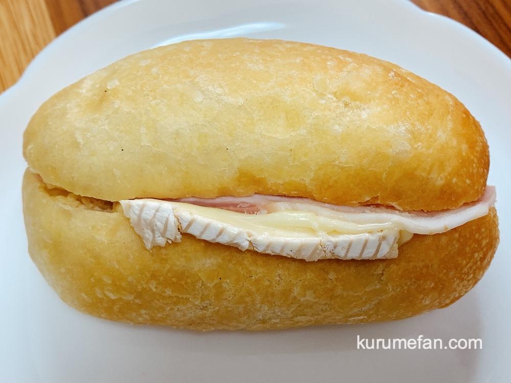 イルアル(iruaru)「大山ハムとブリーチーズのサンド」