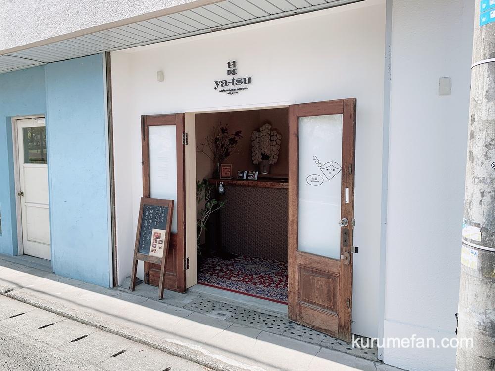 甘味 ya-tsu(かんみ やーつ)店舗場所 小頭町公園前