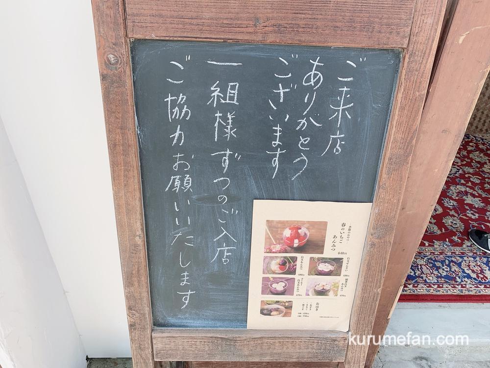 甘味 ya-tsu(かんみ やーつ)店内