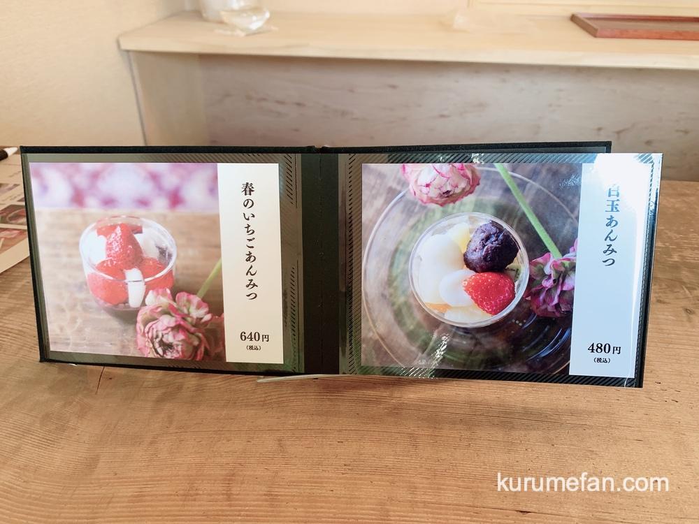 Kanmi ya tsu0017
