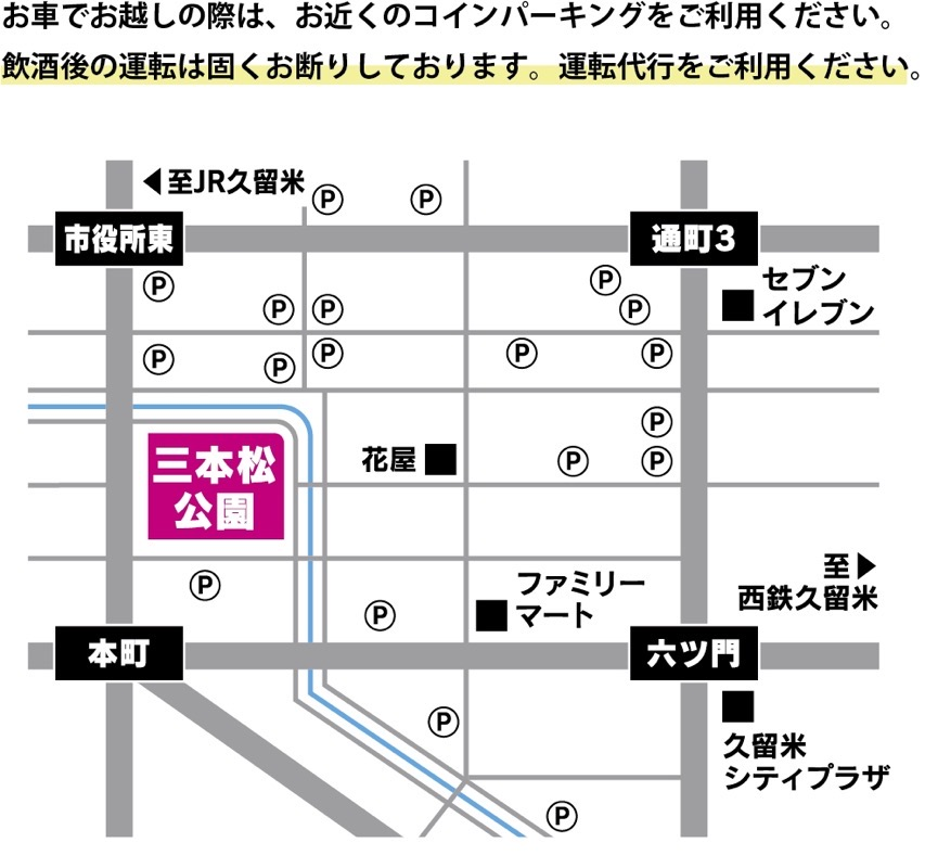 Kurume bunkagai sakura202103 map