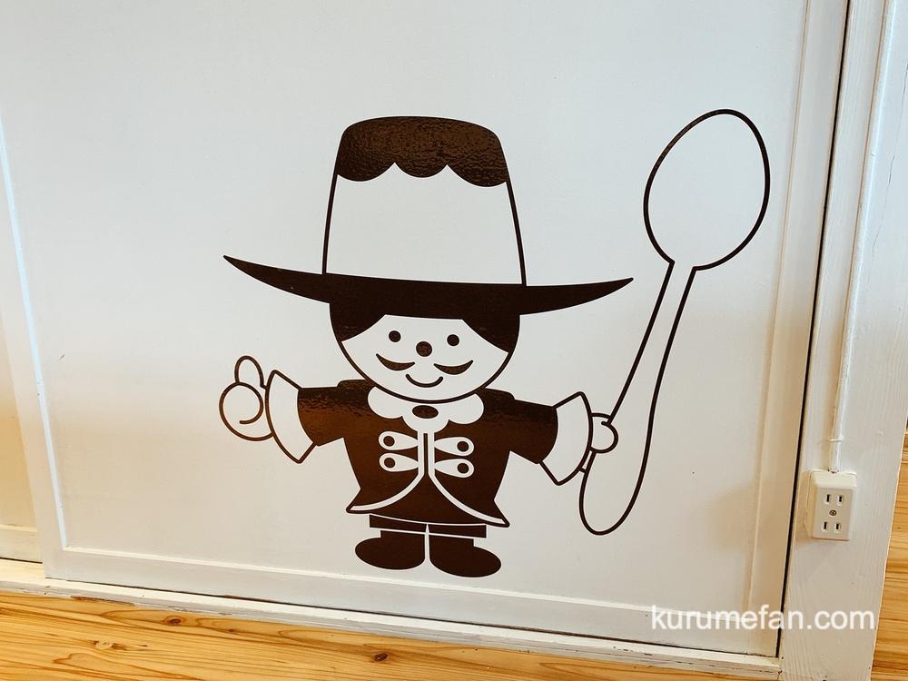 ぷりんのススメ 2階 お店のキャラクター(公爵)