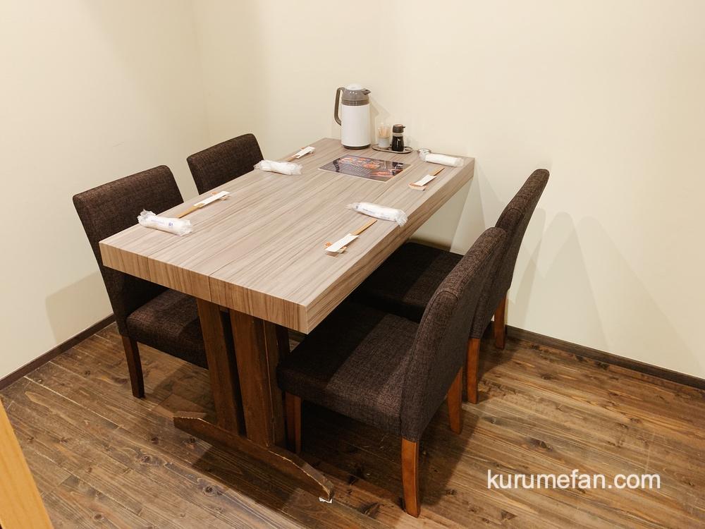 鮨じげん 個室のテーブル席