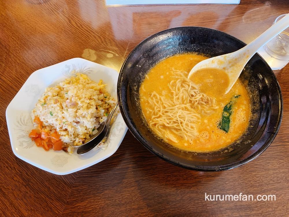 中華屋天風(てんぷう)篠山本店 担々麺 チャーハンセット