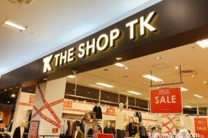 ゆめタウン久留米 THE SHOP TK久留米店が3月14日をもって閉店 閉店セール