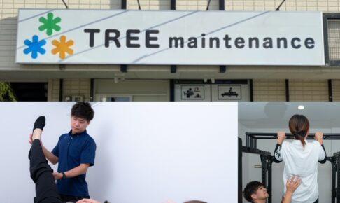 ツリーメンテナンス 久留米市津福本町にオープンした健康増進サロン