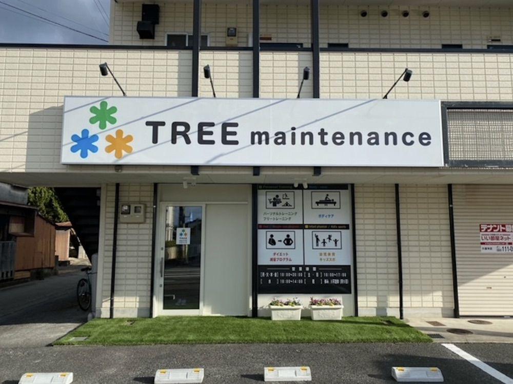 TREE maintenance(ツリーメンテナンス)店舗場所【久留米市津福本町1555-2】