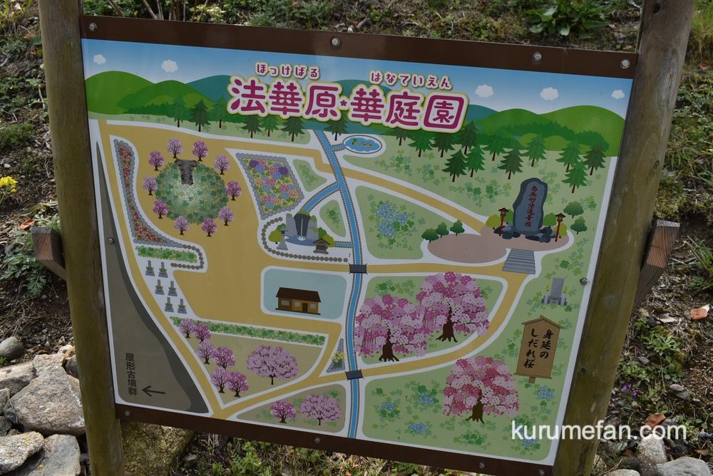 法華原 華庭園(ほっけばる はなていえん)マップ