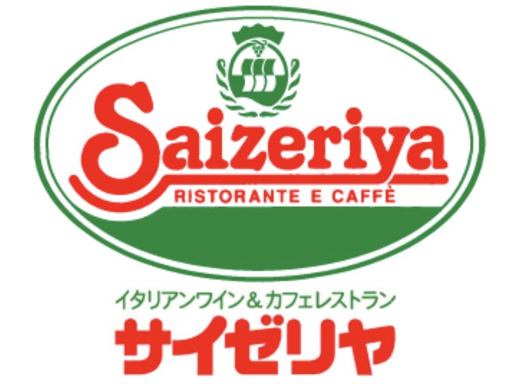 サイゼリヤ 筑紫野ベレッサ店 5月オープン!カフェレストラン